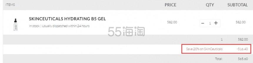SKINCEUTICALS 杜克 维生素B5保湿凝胶 15ml