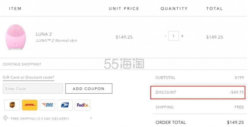 【女王节】换码!7.5折!FOREO LUNA 2代 声波硅胶洁面仪