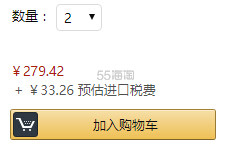 【中亚Prime会员】Zojirushi 象印 不锈钢真空保温壶 1L SJ-TG10-AA