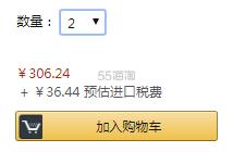 【中亚Prime会员】Bebivita 贝唯他 婴幼儿奶粉 2+段 500g*4盒