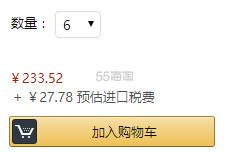 新低价!【中亚Prime会员】Oral-B 欧乐B 迪斯尼公主 儿童牙刷2个+牙膏1个套装