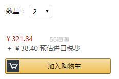 新低价!【中亚Prime会员】Kipling 凯浦林 Emoli 女士单肩包 K15321
