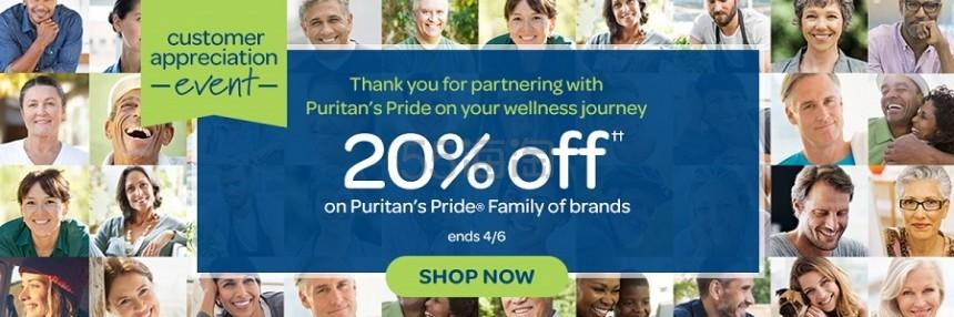 Puritan's Pride 普丽普莱:全场自营品牌保健品