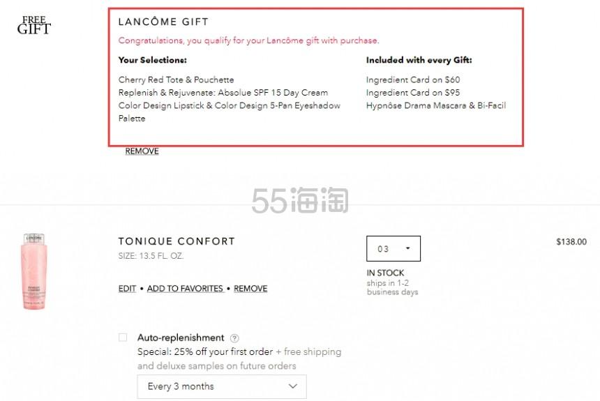 Lancome 兰蔻美国官网:Lancome 兰蔻官网全场美妆护肤