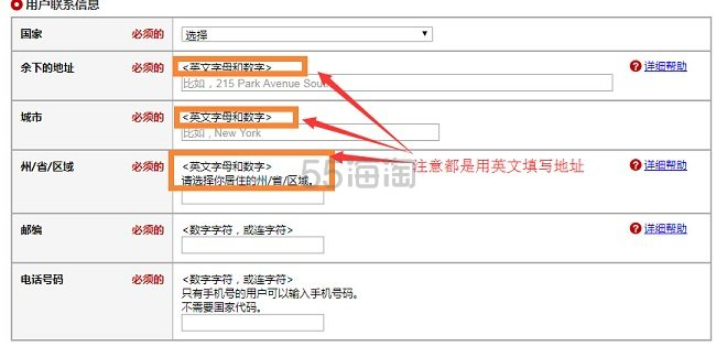 Rakuten Global Market:日本乐天市场国际版 会员下单攻略