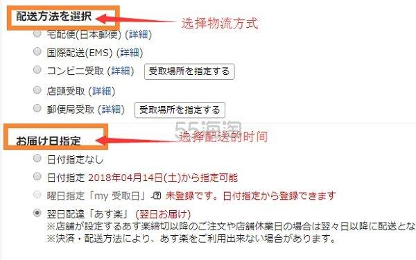 Rakuten JP:日本乐天市场日本版