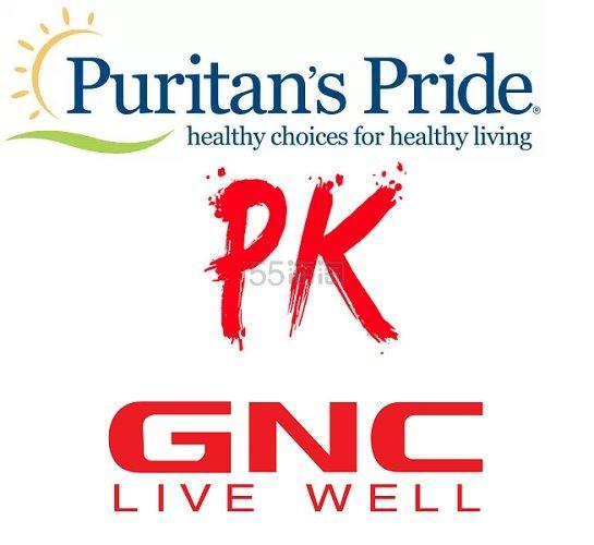 Puritan's Pride 普丽普莱:保健何须白菜价