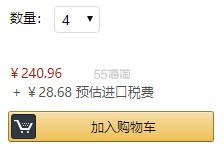 白菜价!【中亚Prime会员】Amazon Collection 施华洛世奇锆石耳钉