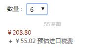【中亚Prime会员】Kose 高丝 珍贵花园系列身体乳 蜜桃味 200g