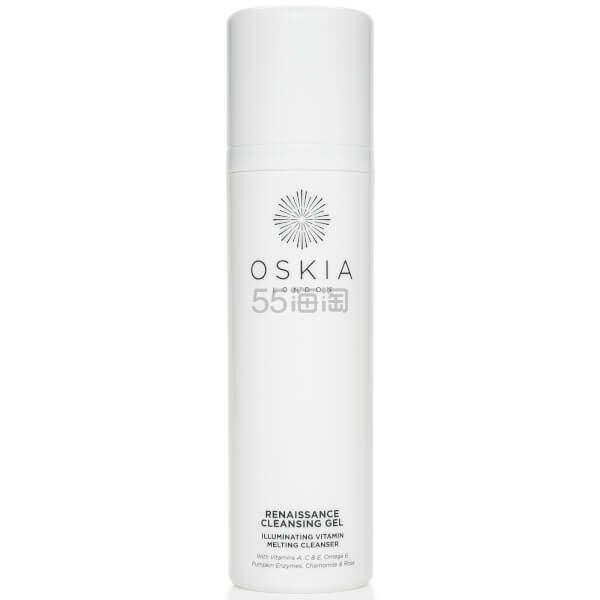 价值£62+送洁面巾!Oskia 文艺复兴维生素E 葡萄柚卸妆啫喱 限量加量版 200ml