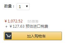 【中亚Prime会员】Philips Avent 飞利浦新安怡 SCF334/22 双电动吸奶器