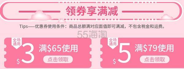 【立减+单件免邮】Medla 瑞士美德乐丝韵电动单边吸乳器 内赠价值US.99卡玛奶嘴