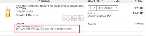 Shu Uemura 植村秀美国官网:精选卸妆油全品类
