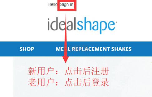 IdealShape:还没开始减肥吗?