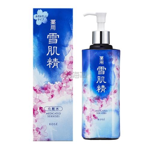 【55海淘节】KOSE 高丝 药用雪肌精化妆水 500ml 2018樱花限定版