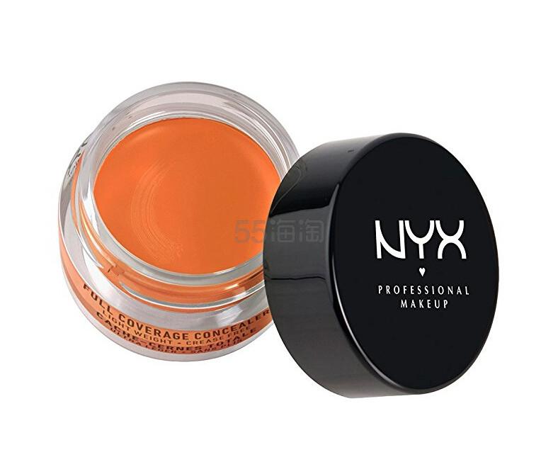 【中亚Prime会员】NYX 肤色修正单色遮瑕膏 橘色