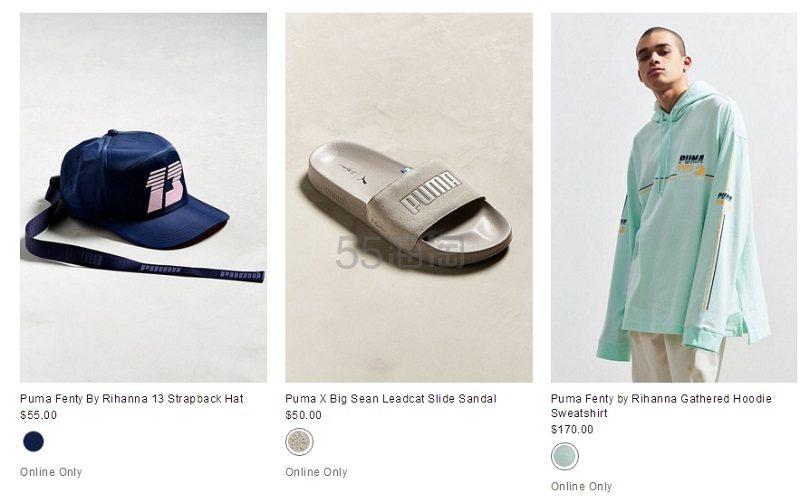 Urban Outfitters 美国站超详细海淘攻略,还有5姐手把手教你买