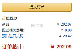 有货!【中亚Prime会员】Tiger 虎牌 不锈钢保温直饮水杯 狮子款 600ml MBR-B06G