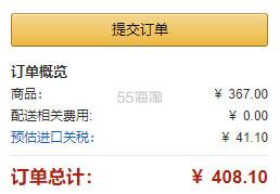 【中亚Prime会员】Kipling 凯浦林 City Pack S 翻盖式双肩背包 到手价408元 - 海淘优惠海淘折扣 55海淘网