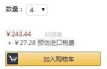 【中亚Prime会员】Gillette 吉列 Fusion 5 锋速5 锋隐动力剃须刀 带两个替换头 到手价67元 - 海淘优惠海淘折扣|55海淘网