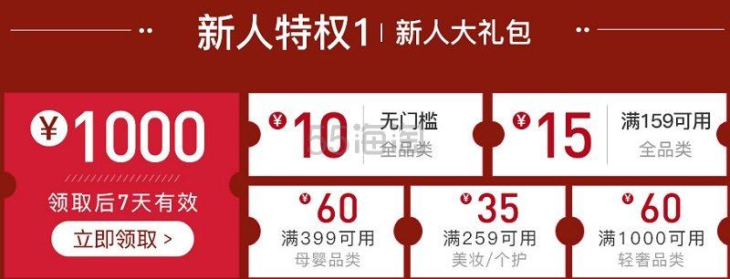 黑白金三色可选~Apple 苹果 iPhone8 64GB ¥4,388 - 海淘优惠海淘折扣|55海淘网