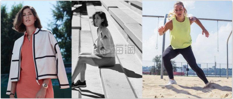 Wiggle CN : 精选 Adidas Utraboost 女士运动鞋 低至6折 - 海淘优惠海淘折扣 55海淘网