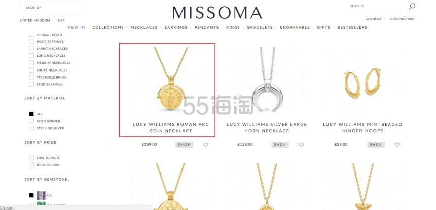 Missoma:负担的起的小美好