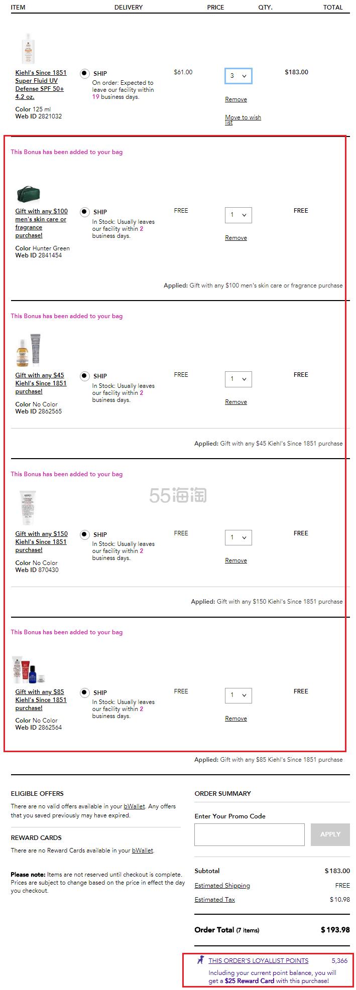 Bloomingdales:la mer、兰蔻、科颜氏等热卖美妆护肤品牌 每满0送价值礼卡+品牌满赠 - 海淘优惠海淘折扣|55海淘网