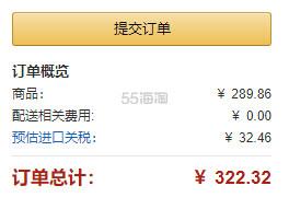 【中亚Prime会员】Kohler 科勒 8637-ST 不锈钢自动感应皂液器 到手价322元 - 海淘优惠海淘折扣|55海淘网