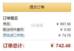 补货!【中亚Prime会员】Aptamil 爱他美 白金版 婴儿配方奶粉 2段 800gx4盒装 到手价742元 - 海淘优惠海淘折扣|55海淘网