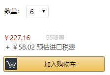 【中亚Prime会员】Rimmel 芮谜 Kate合作款 三色修容高光腮红粉饼 到手价48元 - 海淘优惠海淘折扣|55海淘网