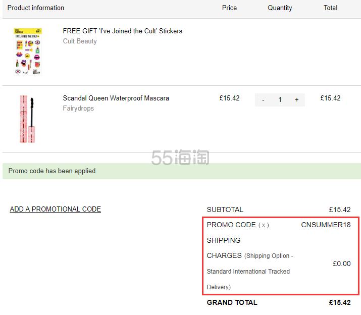 【1支免邮到手】众博主推荐!Fairy Drops 纤长睫毛膏 £15.42(约134元) - 海淘优惠海淘折扣|55海淘网