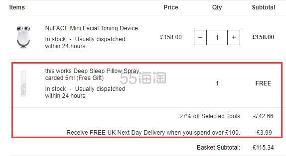 7.3折!Nuface mini 家用提拉紧致美容仪 £115.34(约1,000元) - 海淘优惠海淘折扣|55海淘网