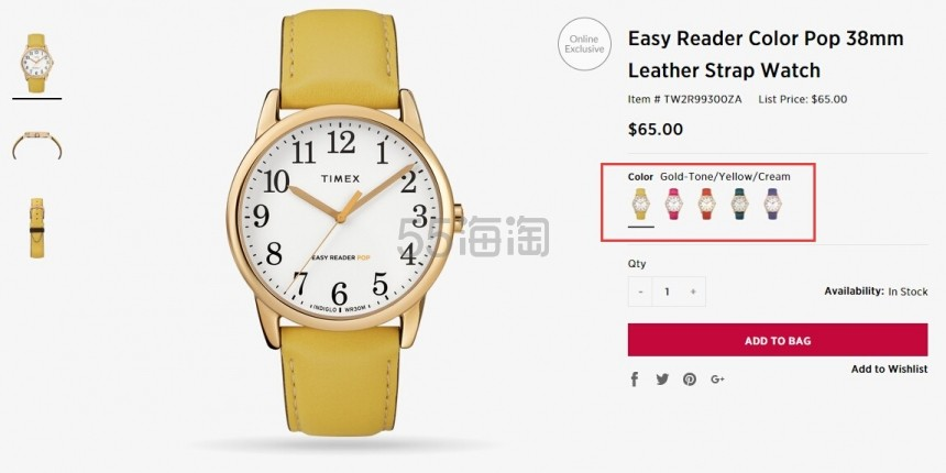 Timex 天美时 Easy Reader Color Pop 系列 女士时尚腕表 5色可选 (约431元) - 海淘优惠海淘折扣|55海淘网