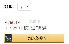 【中亚Prime会员】Nivea 妮维雅 赋活逆龄抗皱玻尿酸精华 40ml 到手价96元 - 海淘优惠海淘折扣 55海淘网