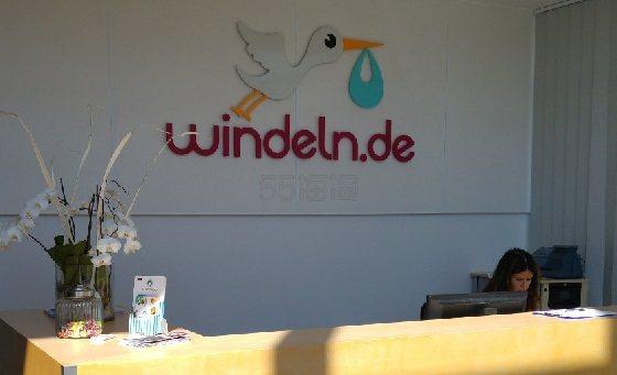Windeln.de:八周年倾情回馈 报名赢免费德国行! - 海淘优惠海淘折扣|55海淘网