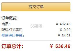 【中亚Prime会员】Epson 爱普生 WorkForce WF-2630 多功能喷墨一体机 到手价536元 - 海淘优惠海淘折扣|55海淘网