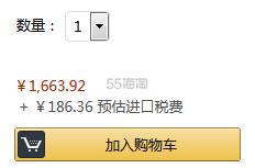 【中亚Prime会员】GoPro HERO5 Black 黑色运动相机 到手价1850元 - 海淘优惠海淘折扣 55海淘网