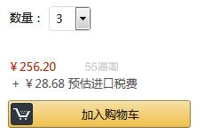【中亚Prime会员】Nivea 妮维雅 Intimo Sensitive 女性私处护理液洗液 250ml*3瓶 到手价94元 - 海淘优惠海淘折扣 55海淘网