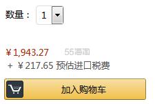 【中亚Prime会员】Medela 美德乐 Freestyle 飞韵双侧电动吸乳器 到手价2160元 - 海淘优惠海淘折扣|55海淘网