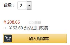 【中亚Prime会员】NIVEA 妮维雅 婴幼儿防晒乳 适合6个月以上宝宝 SPF50+ 200ml 到手价135元 - 海淘优惠海淘折扣|55海淘网