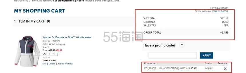 夏季大促!Columbia:官网精选 服饰鞋包