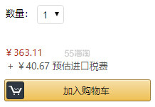 【中亚Prime会员】Kipling 凯浦林 Clas Challenger 经典小号背包 K15016 到手价404元 - 海淘优惠海淘折扣 55海淘网