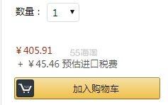 【中亚Prime会员】Hipp 喜宝 Combiotik 益生菌婴幼儿1段奶粉 适合新生儿 600g*4 到手价450元 - 海淘优惠海淘折扣|55海淘网