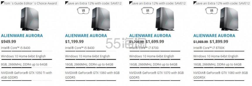 第八代CPU双硬盘水冷台式游戏主机!Dell 戴尔 Alienware Aurora R7 台式游戏主机 低至5.99 - 海淘优惠海淘折扣|55海淘网