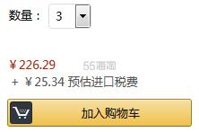 【中亚Prime会员】Philips Avent 飞利浦新安怡 My Bendy 儿童吸管杯 292ml*2个 到手价83元 - 海淘优惠海淘折扣|55海淘网
