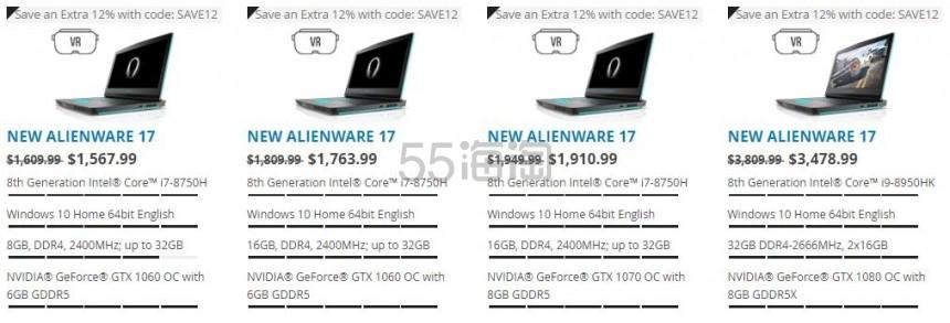 史低价!Dell 开学季~Dell 戴尔 New Alienware 17 Gaming 游戏笔记本电脑 低至79.83 - 海淘优惠海淘折扣|55海淘网
