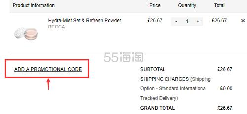 【补货】NIOD Survival 30 防晒精华乳 30ml £17.71(约162元) - 海淘优惠海淘折扣|55海淘网