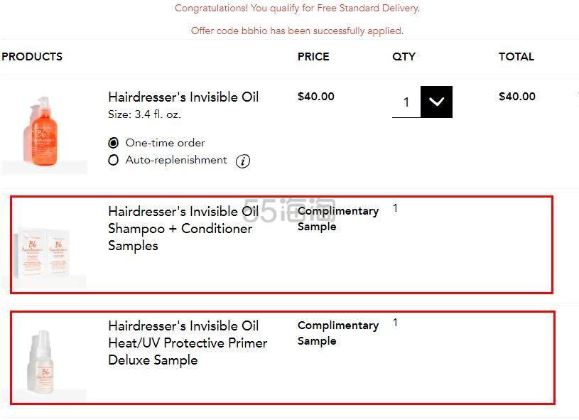 Bumble and Bumble : 纽约专业染发护肤品牌 满送打底喷雾中样 满送护发四件套 - 海淘优惠海淘折扣|55海淘网