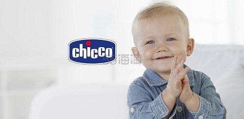Walmart 沃尔玛:精选 Chicco 智高 儿童汽车座椅、餐椅等热卖产品 低至5折! - 海淘优惠海淘折扣 55海淘网